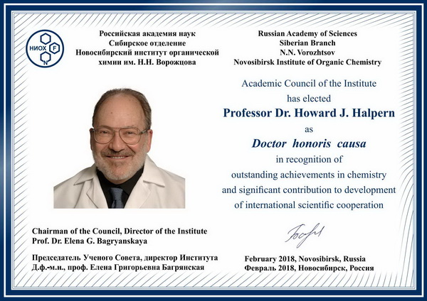 Doctor_honoris_causa_Prof_Howard J.Halpern
