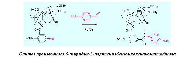 met_compl_catalysis_1